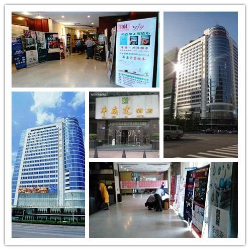 万博manbetx官网体育将参加2016年7月8-11号广州建博会同期华威达酒店墙纸展