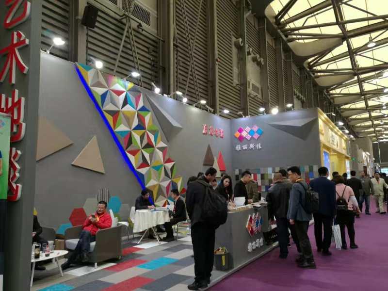 万博manbetx官网体育万博manbetx安卓版参加2017年上海地材展