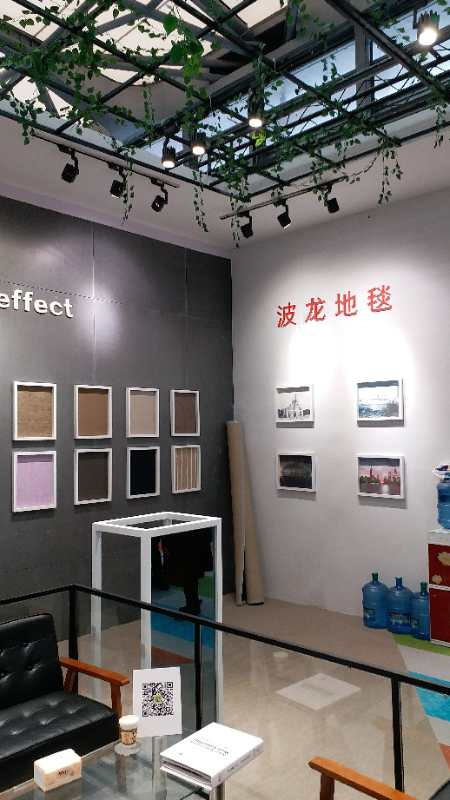 万博manbetx官网体育万博manbetx安卓版参加2018年上海地材展